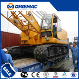55トンの工場価格(QUY55)の小型クローラークレーン