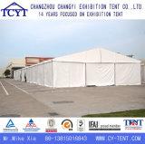 大きい玄関ひさし展覧会の倉庫のテント
