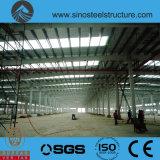 세륨 ISO BV SGS에 의하여 전 설계되는 강철 건축 창고 (TRD-082)