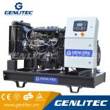 高品質のYangdongエンジンを搭載する開いたフレーム12kw/15kVAのディーゼル発電機