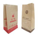 hecho personalizado barato de promoción de pequeñas bolsas de papel Kraft marrón