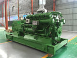 ロシアへの12V190エンジンのエクスポートが付いている400kw天燃ガスの発電機セット