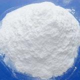 По конкурентоспособной цене, первоклассная натрия Carboxymethyl целлюлозы CMC порошок