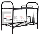 Двухъярусные кровати цены на металл двойная двухъярусная кровать дешевой гостинице кровать