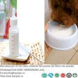 若い動物またはペットミルク交換用工具のための脂肪質の粉を容易消化しなさい
