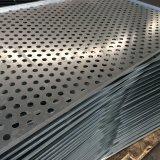 円形の穴のステンレス鋼の穴があいた金属の網パネルシート