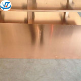 Placa de bronze de bronze de folha 1.0mm de Cuzn37 Cuzn35 C2680 C2800 H62