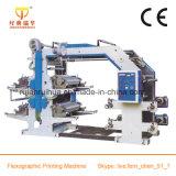 Kraft Paper Roll a Roll Flexo Printing Machine