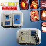 Aquecedor de indução de alta freqüência (15KW ~ 70KW)