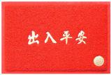 Het In reliëf maken van het Leer van pvc van de Stijl van Shenzhen Dubbele HoofdMachine