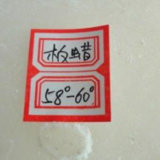 卸売58-60 Fushun Petrochemical Companyの農産物のKunlunの十分に精製された石蝋