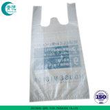 Настраиваемые высокое качество печати футболка пластиковый мешок для покупок