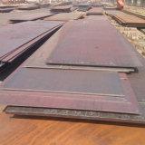 Высокое качество горячей перенесены из углеродистой стали различной толщины плиты