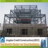 専門の鉄骨構造の高層ビル