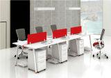 現代様式の優れたスタッフの区分ワークステーション事務机(PM-013)