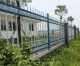 庭のための高品質のGlavanizedの鋼鉄塀か道または住宅の家