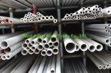 高品質の継ぎ目が無い管のステンレス鋼の管304L