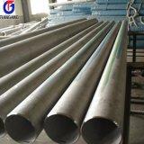 中国の熱い販売の壁厚さ2mm DIN 1.4571のステンレス鋼の管