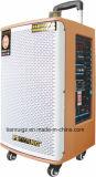 Feiyang/Temeisheng 큰 힘 트롤리 Gd12-02를 가진 나무로 되는 휴대용 Bluetooth 스피커