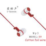 피복 디자인 형식 작풍 에서 귀 MP3 원형 색깔 헤드폰