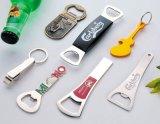 주문 승진 선물 금속 맥주 기념품 병따개 열쇠 고리