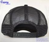 Поставщик шлема сетки сбор винограда сулоя в Китае