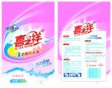 Fábrica de China la producción de líquido de lavado