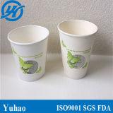 Papier à motifs Boites de boissons froides / chaudes