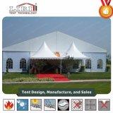 イベントのための使用された結婚披露宴のテント