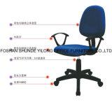 Presidenza ergonomica della maglia della nuova mobilia di arrivo
