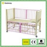 Ospedale Bed per Adjustable Medical Children Equipment (HK508)