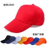 Gorra de béisbol del sombrero promocional más barato con la insignia del bordado