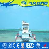 Julongの最新の技術の水生Weedの収穫機
