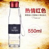 портативная бутылка воды выпивая стекла 550ml с чашкой рыцаря веревочки
