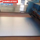 速い建築材料のための電流を通された鋼板