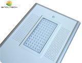 Control de la aplicación de 5 años de garantía IP66 LED de alta potencia 80W de luz de calle solar integrada (SNSTY-280)