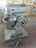 Misturador profissional do carrinho (GRT - B10)
