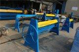 Машина новой высокой эффективности конструкции пневматическая складывая