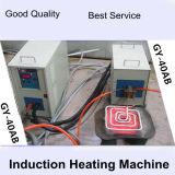Aquecedor de indução industrial de alta freqüência (GY-40AB)