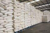 La farine de gluten de riz de protéines de riz