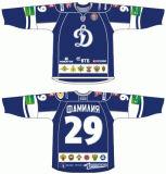 Personalizar Hombres Mujeres niños Kontinental Hockey League Dynamo de Moscú 2008-2011 Ice Hockey Jersey
