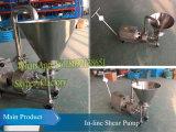 встроенный насос ножниц 5.5kw (встроенный смеситель ножниц)