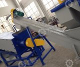 BOPP Bolsa tejida de polipropileno reciclado Lavadora
