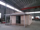 Almacén rápido de la estructura de acero de la construcción (SSW-HK337)