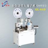 Gl-01 D Automático doble engastado de los extremos de la máquina (modelo estándar)