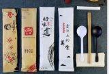 Juego de palillos de bambú para llevar los envases de restaurante