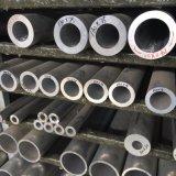 Полые сплава алюминия труба 6061 6063 6060 6351 6082