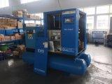 Ce/ISO9001/Gcの証明オールインワンねじ空気圧縮機中国製