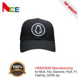 جديدة أسلوب عامة [هيغقوليتي] آباد قبعة بالجملة مع علامة تجاريّة صغيرة