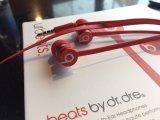 В ухо спорта проводные наушники стереонаушники Urbeats сердечных сокращений